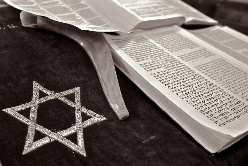 ヘブライ語 -シャロームについて-イメージ
